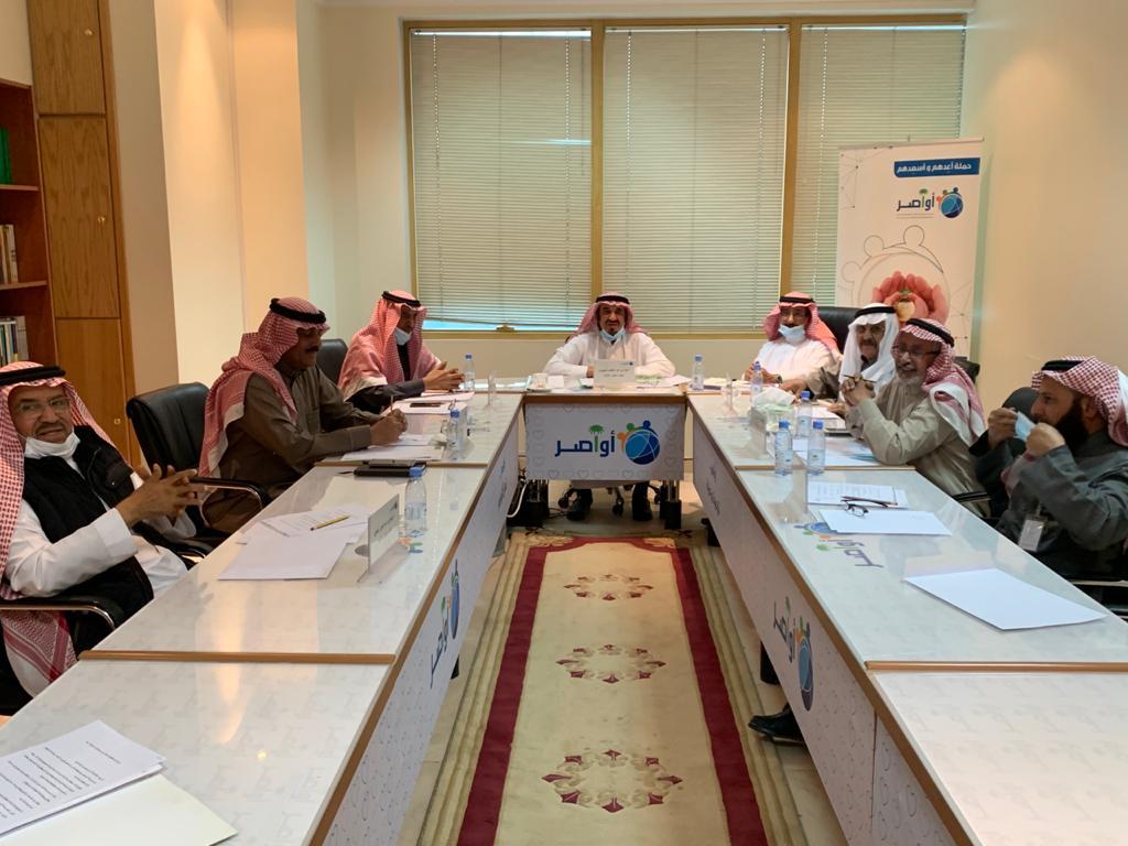 الإجتماع الثامن لمجلس الإدارة في الدورة الخامسة: